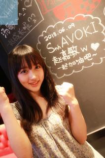 savoki_001.jpg